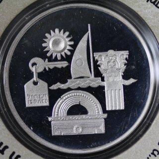イスラエル Israel 独立45周年 観光 2NewSheqalim プルーフ銀貨 1993年