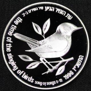 イスラエル Israel サヨナキドリ 2ニューシェカリム銀貨 プルーフ 1996年