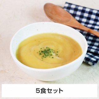 あおはにファーマーズ やきいものスープ(1セット5食入り)
