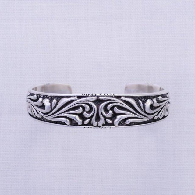 Engrave Bangle