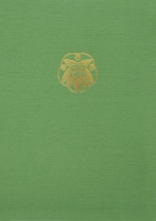 楽譜表紙グリーン