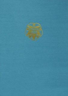 楽譜表紙ブルー