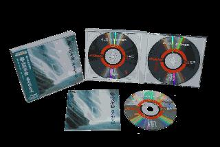 都山流本曲基本型大成CD