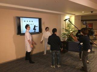 【2020年12月17日開催】美容鍼灸大学 鍼灸集客ゼミ 12/17 テレビ取材獲得のための企画構築&情報発信セミナー