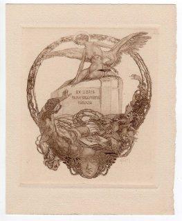 フランツ・フォン・バイロス蔵書票 Ex-Libris Nikolai Kolossvary de Parcucza
