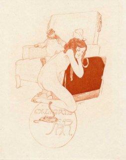 フランツ・フォン・バイロス蔵書票 Ex Libris HRR(Hans Rosen)Plate 8 (brown)