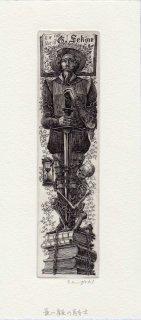 林 由紀子 銅版画蔵書票「憂い顔の騎士」