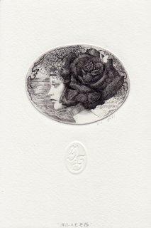 林 由紀子 銅版画蔵書票「海辺の黒薔薇」