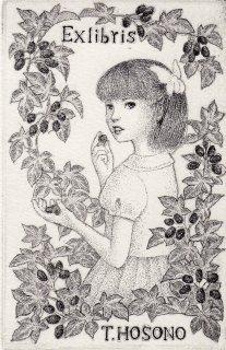 長野 順子 銅版画蔵書票「Mulberryの秘密」