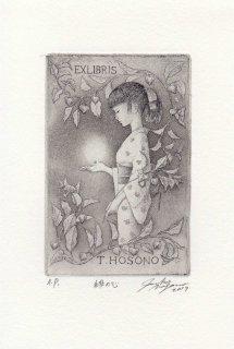 長野 順子 銅版画蔵書票「緋の心」