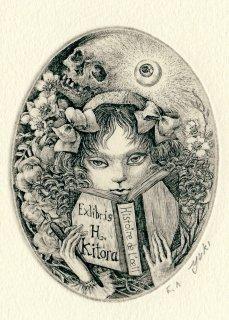 林 由紀子 銅版画蔵書票「少女の夢の時間」
