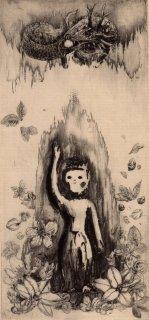 重藤 裕子 銅版画「地上の愛」*シート