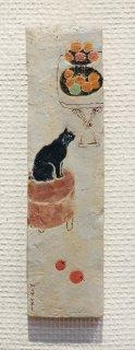 大亦みゆき 陶作品「フルーツと猫」(割引対象外)