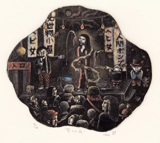 林 千絵  木口木版画「祭りの夜」*シート