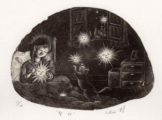 林 千絵  木口木版画「聖夜」*シート