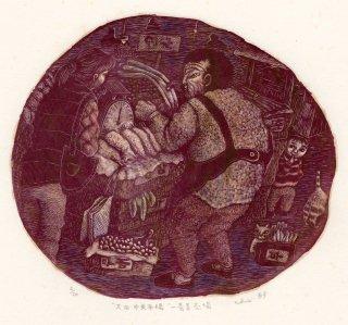 林 千絵  木口木版画「大田中央市場−青果売場」*シート