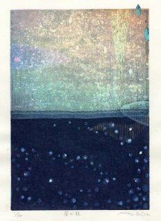 近藤 幸  木版画「星の林」*額装品
