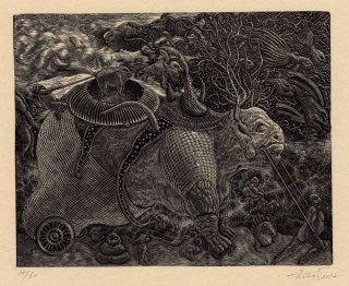 二階 武宏  木口木版画「眠り」*シート