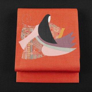 京袋帯 お姫様 新古品