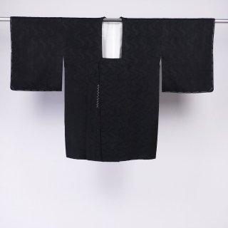 黒道行コート ショール付き 伝承「深泥黒」 裄丈65.5�
