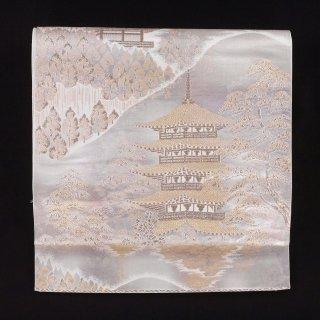 袋帯 新古品 【京洛錦 二重引箔袋帯】