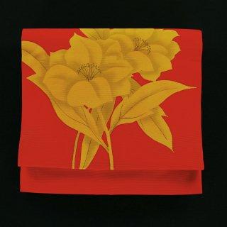 名古屋帯 未着用品 黄色い花