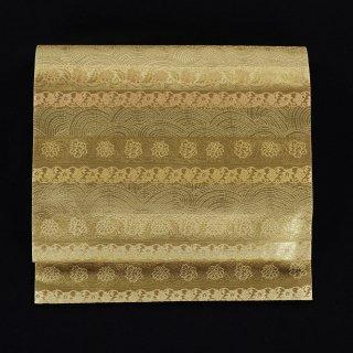 袋帯 伝統工芸士 箔屋清兵衛 青海波に横段文様