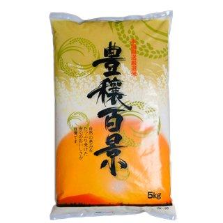 応援米 5kg×2袋(滋賀県産近江米 秋の詩)