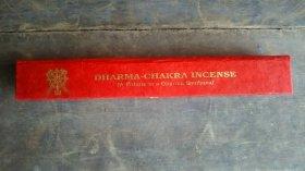 DHARMA CHAKRA INCENSE