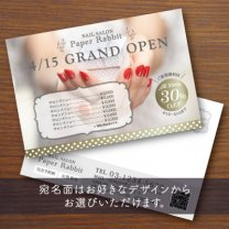 DM・ハガキ【ネイルサロン001】ゴールド