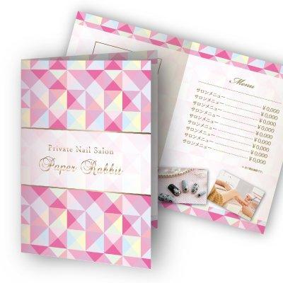 二つ折りリーフレット【クリスタル】ピンク