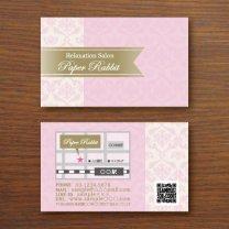 ショップカード【ダマスク&ゴールドリボン】ピンク