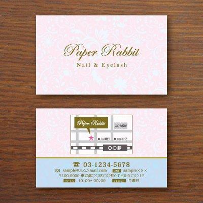 ショップカード【エレガントフラワーパターン】ピンク
