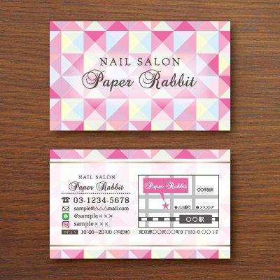 ショップカード【クリスタル】ピンク