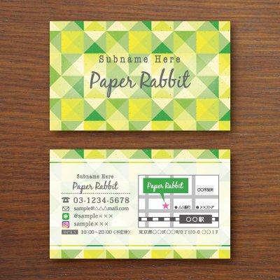 ショップカード【クリスタル】グリーン