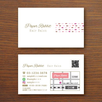 ショップカード【ニュアンスドット】ピンク