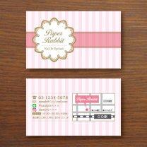 ショップカード【ガーリーストライプ】ピンク