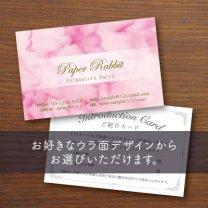 ウラ面選べるカード【フリルフラワー】