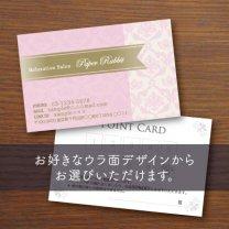 ウラ面選べるカード【ダマスク&ゴールドリボン】ピンク