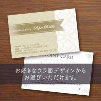 ウラ面選べるカード【ダマスク&ゴールドリボン】ゴールド