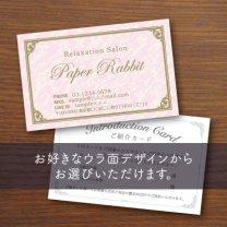 ウラ面選べるカード【クラシックフレーム】ピンク