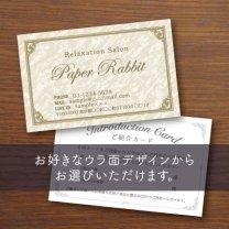 ウラ面選べるカード【クラシックフレーム】ベージュ
