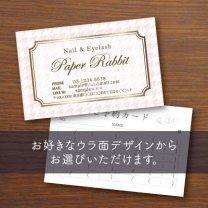 ウラ面選べるカード【千鳥格子】ピンク