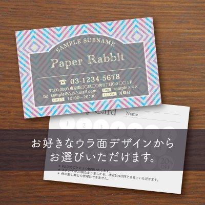 ウラ面選べるカード【アーチフレーム】ブルー&ピンク