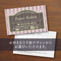 ウラ面選べるカード【アーチフレーム】ピンク&ブラウン