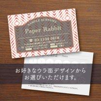 ウラ面選べるカード【アーチフレーム】オレンジ