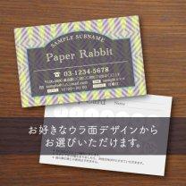 ウラ面選べるカード【アーチフレーム】パープル&グリーン