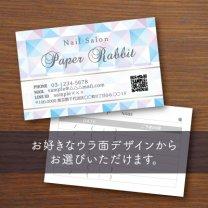ウラ面選べるカード【クリスタル】ブルー