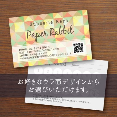 ウラ面選べるカード【クリスタル】オレンジ
