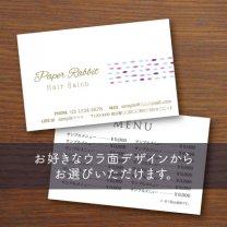 ウラ面選べるカード【ニュアンスドット】パープル&ブルー